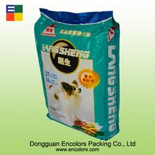 2014 high quality stand up pet dog food packaging bag 2kg