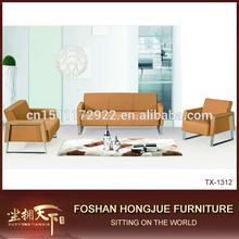 Modern sofa furniture, Reclining sofa, fabric combination sofa TX-1312