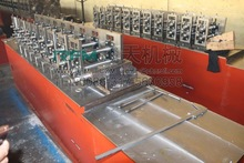 ceiling t-bar ,t-bar for ceiling steel t-bar size making machine