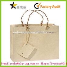 2014 advanced custom Vintage kraft paper carrying bag with handle