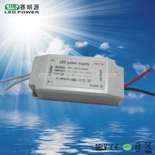 High reliability 700ma constant current led driver 12W 18W 30W 28W 45W 50W 60W 70W