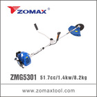 53cc gasoline strimmer with mower head