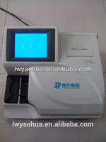 Semi-Automated Urine Chemistry Analyzer,CE Certificate