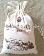 high quality custom personalised girls gym school drawstring cotton (YC3625)