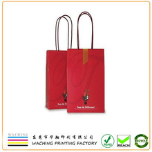 Promotional Paper Bag,Branded Paper Bag For Gift
