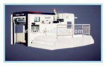XMQ-1100 pizza karton automatic platen die cutter machine