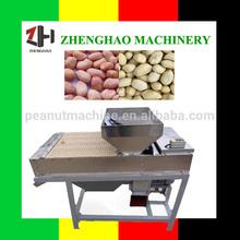 High Quality peanut blancher/ peanut blanching machine