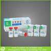 pharmaceutical printing box pharmaceutical packing box design