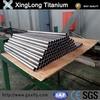 Best price titanium exhaust pipe