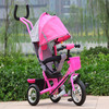 be popular with new design children baby stroller tricycle price