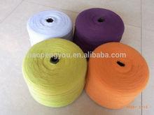 professional colorful 100% acrylic cashmere like yarn/child garment/100 acrylic knitting yarn