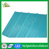wholesale anti-drop lexan cheap composite lowes corrugated upvc tile building material