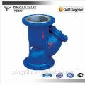 Din gris hierro y para gas agua aceite línea