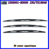 Universal High Quality Wiper Blade Wiper Arm