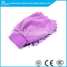 Beautiful and practical car wash mitt/glove