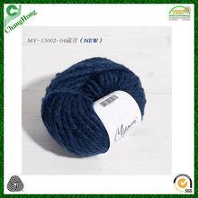 Coarse wool 100% Australian Merino wool hand knitting needle in the bar