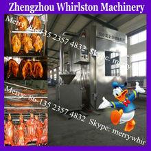 Whirlston Hot sell smoked dried catfish machine