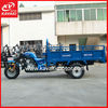 Factory direct sale good quality big cargo box three wheel tricycle for bigger discount