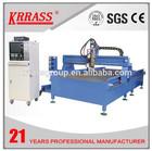 Cheap 1500x4000mm China cnc plasma cutting machine price to cut 20mm metal sheets