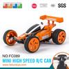 2.4G 4CH 11cm nitro rc car mini high speed kyosho nitro rc car (with USB line) EN71/ASTM/EN62115/6P R&TTE /EMC/ROHS
