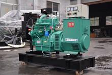 low price diesel generator electrical power