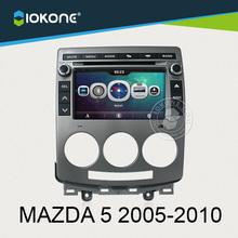 """OEM 7"""" in dash car DVD Multimedia player GPS navigation for MAZDA 5 (2005~2010)"""