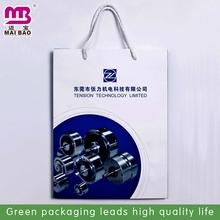 alibaba certificated manufacturer shopping paper bag velvet