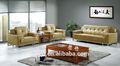 Moda ejecutivo de cuero de sofá de la oficina / sala de estar