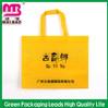 multicolor series 2014 spunbonded non woven shopping bag