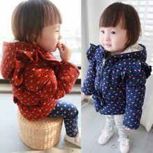 """ BabyCity "" Korean girls thick winter coat owl princess wind coat child coat Tong"