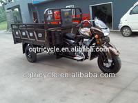 JIALING brand three wheel cargo motorcycle 250cc