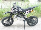 2 stroke Mini off road gas dirt bike, kids dirt bike with aluminum wheel