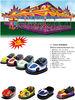 High quality cheap price bumper cars,electric bumper cars price