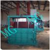 hydraulic press coir fiber bale machine