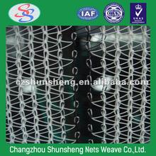 roll up sun shade/ circular yarn shade net