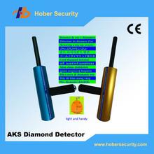 2014 hot Hot sell High Performance AKS Cooper, gold metal detector Long Range Gold Diamond Detector