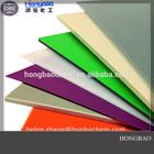 2mm pe plastic sheet/high density polyethylene plastic sheet (HDPE)