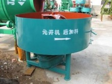 concrete mixing pan for construction hot selling pan type building construction for concrete matrial