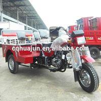 three wheel cargo motorcycles/trike chopper three wheel motorcycle/adult bicycle with 3 seats