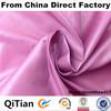 wujiang fabrics nylon taffeta fabric for jacket lining