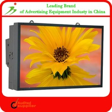 21.5 Display Bus Tv Advertising Video Player