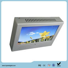 7 inch lcd panel in shop for goods shelf