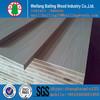 12/16/18 MM white maple melamine block board