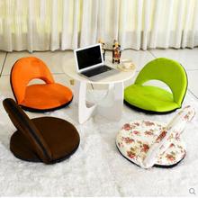 Creative round folding chair floor chair beanbag chair bay window