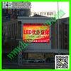 Energy saving full color HD LED video display screen monochrome led display panel billboards