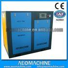 Screw Air Compressor Special For Metal Machine