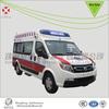Dongfeng Emergency ambulance, High Roof Ambulance,Dongfeng new ambulance sale,