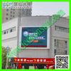 Energy saving full color HD LED video display screen monochrome led board panel