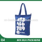 Organic Reusable Canvas Promotional Shopping Bag