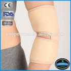 Adjustable Neoprene Elbow Support as seen on tv 2014